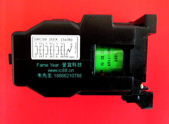 SRC-50-2U X 01.jpg