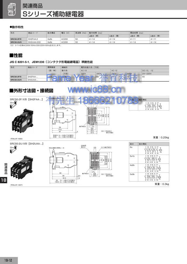 SRC-50-2U X 05.jpg