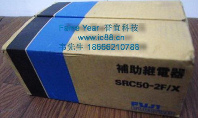 640 SRC-50-2F X 2.jpg