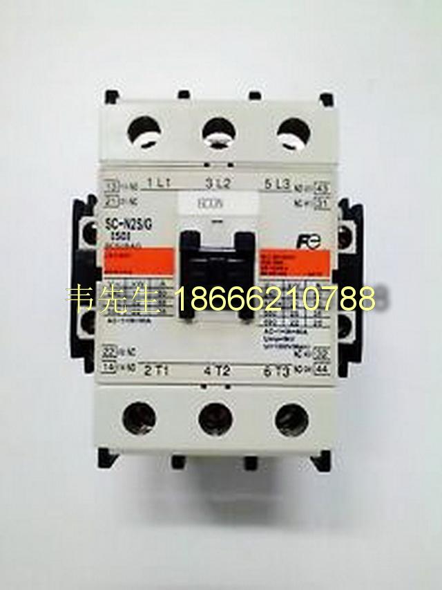 640 SC-N2S 1.jpg