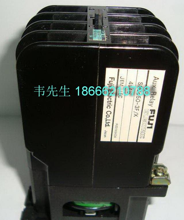 640 SRC-50-3F X 1.jpg