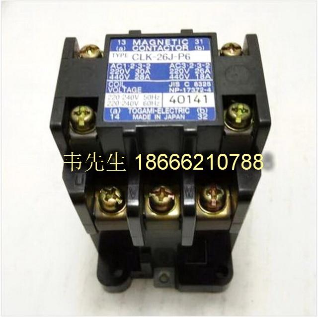 640 CLK-26J-P6 1.jpg