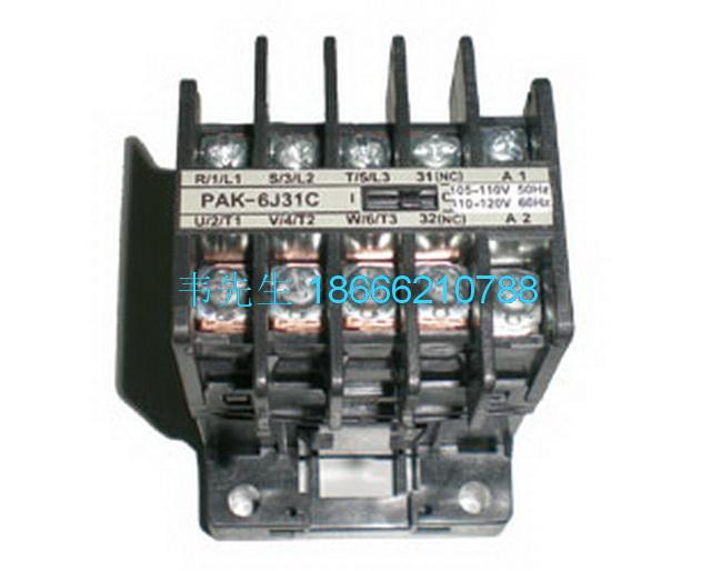 640 PAK-6J31C-2 1.jpg