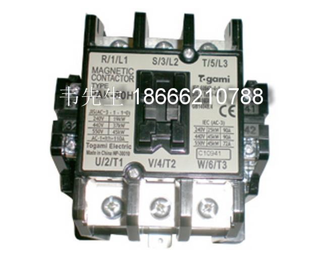 640 PAK-80H 2.jpg